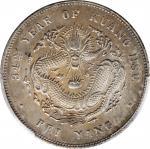 北洋造光绪34年七钱二分小字 PCGS AU Details CHINA. Chihli (Pei Yang). 7 Mace 2 Candareens (Dollar), Year 34 (1908