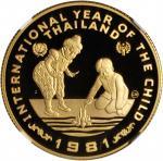 1981年4000铢。国际儿童年。