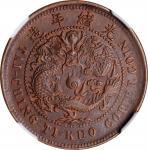 湖北省造大清铜币丙午鄂十文大清龙 NGC MS 65 CHINA. Hupeh. 10 Cash, 1906.