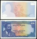 Central Bank of Kenya, progressive proofs for a 20 shillings (2), ND (1974-77), first with only obve