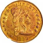 1799 Capped Bust Right Eagle. BD-10, Taraszka-22. Rarity-3. Large Obverse Stars. AU-58+ (NGC).