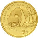 1987年熊猫纪念金币1/20盎司 完未流通