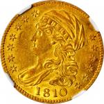1810 Capped Bust Left Half Eagle. BD-4. Rarity-2. Large Date, Large 5. MS-61 (NGC).