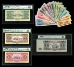 1953-56年中国人民银行第二套人民币大全,部分有修补,只缺1956年五星水印黄5元,均PMG30-UNC (19)