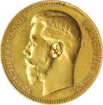 1896年俄罗斯尼古拉斯二世25卢布金币 PCGS AU Details RUSSIA 25 Rubles 1896