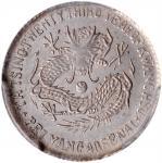 北洋造光绪23年半角 PCGS MS 62 CHINA. Chihli (Pei Yang). 3.6 Candareens (5 Cents), Year 23 (1897).
