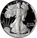 1995-W Silver Eagle. Proof-68 Deep Cameo (PCGS).