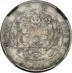 光绪年造造币总厂一钱四分四厘尾有点 NGC XF 40