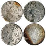 湖北省造光绪元宝七钱二分普通等一组4枚 完未流通