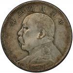 袁世凯像民国三年中圆普通 PCGS XF 40 CHINA: Republic, AR 50 cents, year 3  (1914)