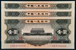 二版人民币壹圆三枚