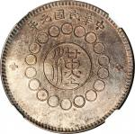 CHINA. Szechuan. Dollar, Year 1 (1912). NGC AU-58.