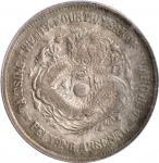 北洋造光绪24年壹圆 PCGS VF 25 CHINA. Chihli (Pei Yang). Dollar, Year 24 (1898)