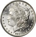 1882-CC Morgan Silver Dollar. MS-67 (PCGS).