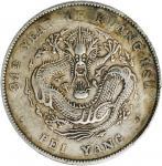 北洋造光绪34年七钱二分 PCGS XF 40 CHINA. Chihli (Pei Yang). 7 Mace 2 Candareens (Dollar), Year 34 (1908)