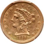 1856-S $2.50 Liberty. PCGS EF45