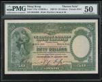 1934年香港上海汇丰银行50元迫签版(踩飞轮),编号B434306,PMG50。The Hongkong and Shanghai Banking Corporation, $50