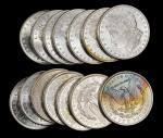 Lot of (14) Morgan Silver Dollars. Average MS-60 to MS-62.