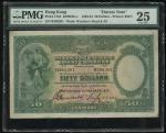 1930年香港上海汇丰银行50元(踩飞轮), 编号B386201, PMG25, 有微修