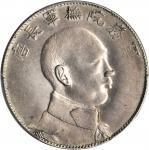 唐继尧像拥护共和三钱六分侧像 PCGS AU 55