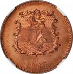 1886-H年洋元半分。喜敦造币厂。BRITISH NORTH BORNEO. 1/2 Cent, 1886-H. Heaton Mint. Victoria. NGC MS-67 Red Brown