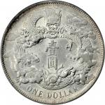 CHINA. Dollar, Year 3 (1911). PCGS Genuine--Spot Removed, AU Details Secure Holder.