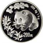 1998年熊猫纪念银币1公斤 PCGS Proof 68