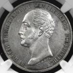 """RUSSIA Empire 帝政ロシア Rouble 1859  NGC-AU Details""""Obv.Scratched"""" 肖像に軽いスクラッチあり EF"""