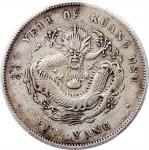 北洋造光绪33年七钱二分普通 PCGS XF Details Chihli Province, silver $1, 1907