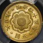 日本 新五圆金货 New type 5Yen 明治45年(1912) PCGS-MS64 UNC+