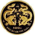 CHINA. 100 Yuan, 1988. Lunar Series, Year of the Dragon. NGC PROOF-69 ULTRA CAMEO.