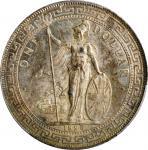 1898-B年英国贸易银元站洋壹圆银币。孟买铸币厂。 GREAT BRITAIN. Trade Dollar, 1898-B. Bombay Mint. Victoria. PCGS MS-61.