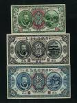 民国元年中国银行兑换券四川壹圆、伍圆、拾圆纸币三枚