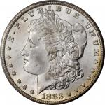 1883-CC Morgan Silver Dollar. MS-68 (PCGS).