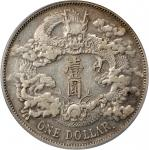 CHINA. Dollar, Year 3 (1911). PCGS Genuine, VF Details--Cleaning.
