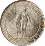 1925年英国贸易银元站洋一圆银币。伦敦铸币厂。GREAT BRITAIN. Trade Dollar, 1925. London Mint. PCGS MS-63+ Gold Shield.