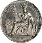 1937年坐洋10分试作样币。