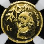 1995年熊猫纪念金币1/10盎司 NGC MS 68