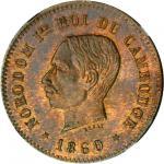CAMBODIA. 10 Centimes Essai, 1860. NGC PROOF-64 BN.