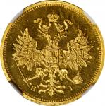 RUSSIA. 5 Rubles, 1869-CNB HI. St. Petersburg Mint. Alexander II. NGC PROOF-65 Cameo.
