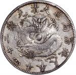 Fengtien Province, silver $1, Year 24 of Guangxu, (LM-471), PCGS VF Detail, repaired. #42671397