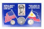 美属菲律宾「二战菲律宾钱币组」一组4枚,包括1945年10、20及50分,及一枚6C邮票,UNC,轻微氧化
