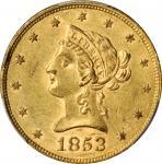 1853 Liberty Head Eagle. AU-58 (PCGS).