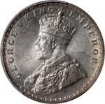 1920-C印度卢比银币,PCGS MS64