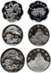 1990年龙凤纪念银币及2000年龙年生肖纪念币共3枚 PCGS MS 69