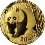 2002年熊猫纪念金币1/10盎司 NGC MS 70