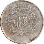 CHINA. Szechuan. Dollar, Year 1 (1912). PCI EF-45.