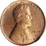 1914-D Lincoln Cent. VF Details--Cleaned (NGC).