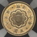 日本 新五圓金貨 New type 5Yen 明治30年(1897) NGC-MS63 プルーフライク UNC