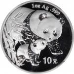 2004年熊猫纪念银币1盎司 NGC MS 69 CHINA. 10 Yuan, 2004. Panda Series.